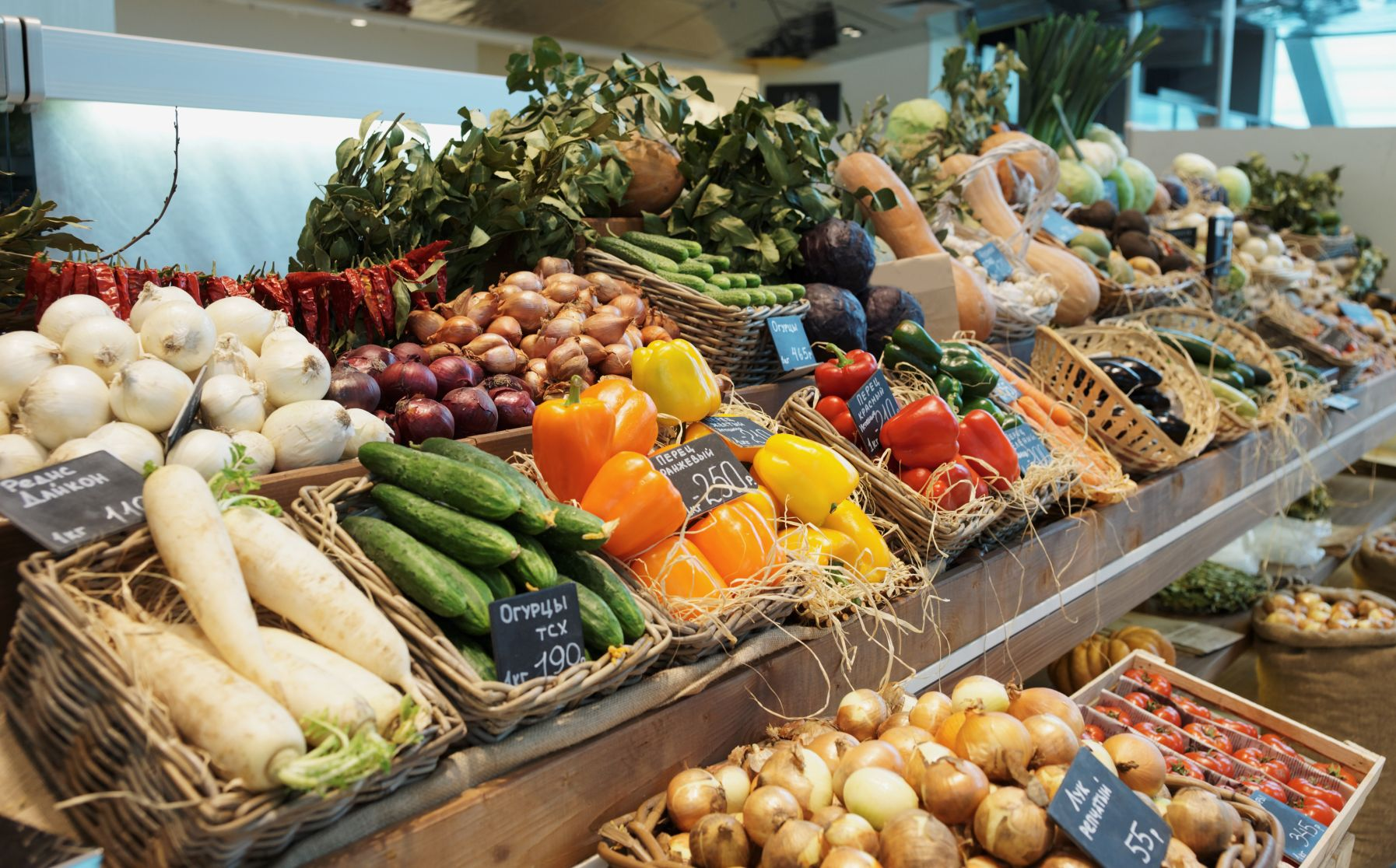 Fruits & Vegetables - Wholesale
