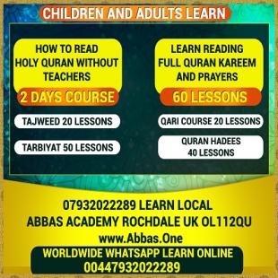 learn-quran-reading-faste