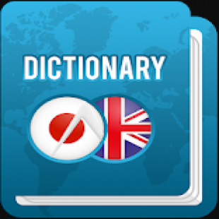 japanese-dictionary-app