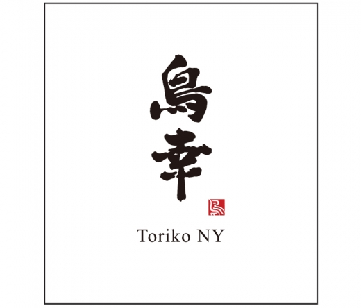 torikony