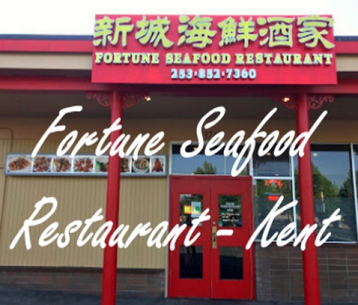 best-restaurant-chinese-kent-wa-usa