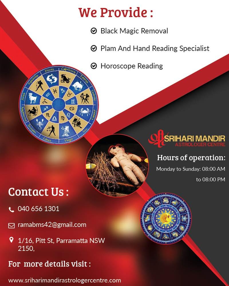 srihari-mandir-astrologer-centre-1